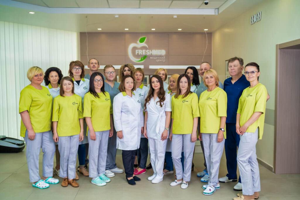 Медичний центр «FreshMed». Історія | медичний центр «FreshMed»